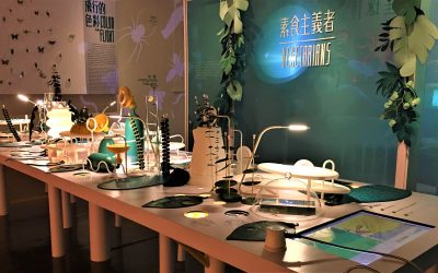 臺灣科普設計體驗 -《昆蟲與植物的愛戀變奏曲特展》