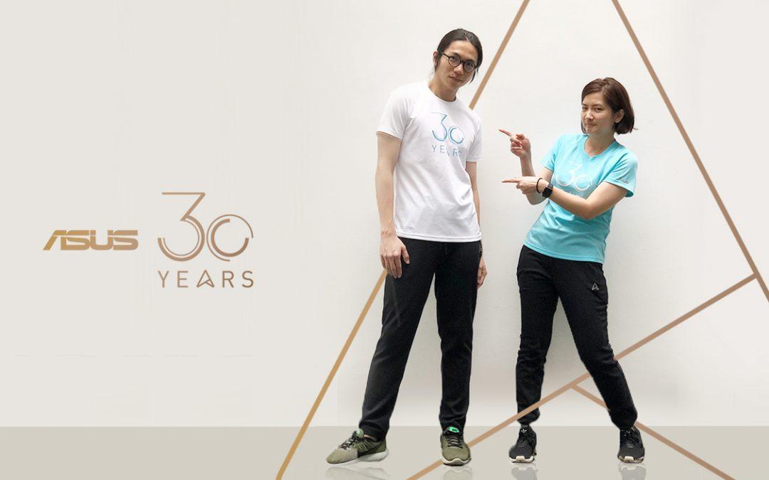 華碩30週年運動服
