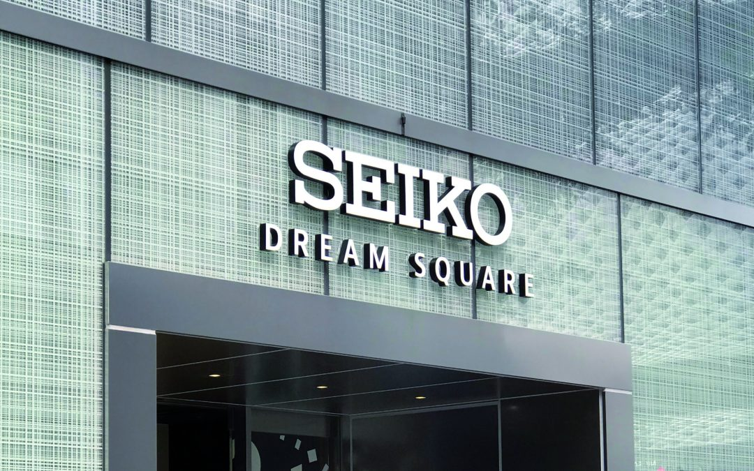 夢的軌跡 – Seiko Dream Square