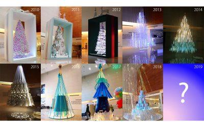 2019 Asus Xmas Tree — 希望樹,節節高昇,眾志進化
