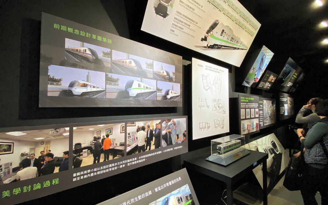 2024鐵道之旅 -《鳴日 – 臺鐵美學復興 FUTURE – RENAISSANCE 》特展