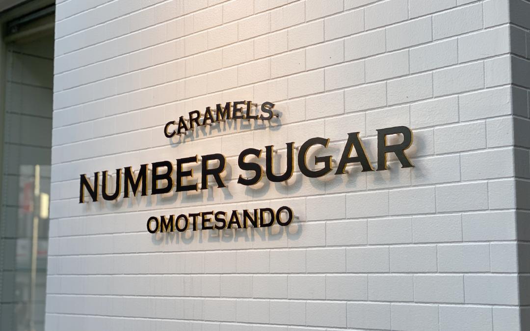 挑一個編號,吃下一口療癒-Number Sugar