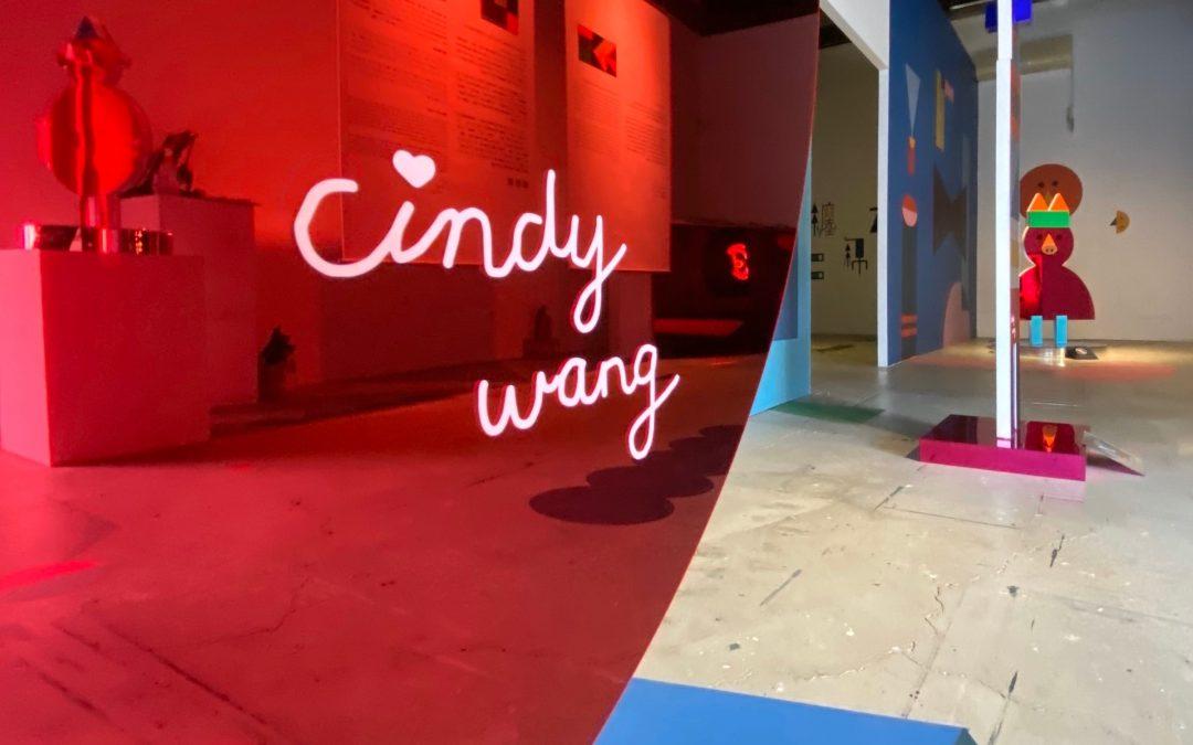 繽紛的共鳴《The Story of Shapes – Cindy Wang的幾何進形式》