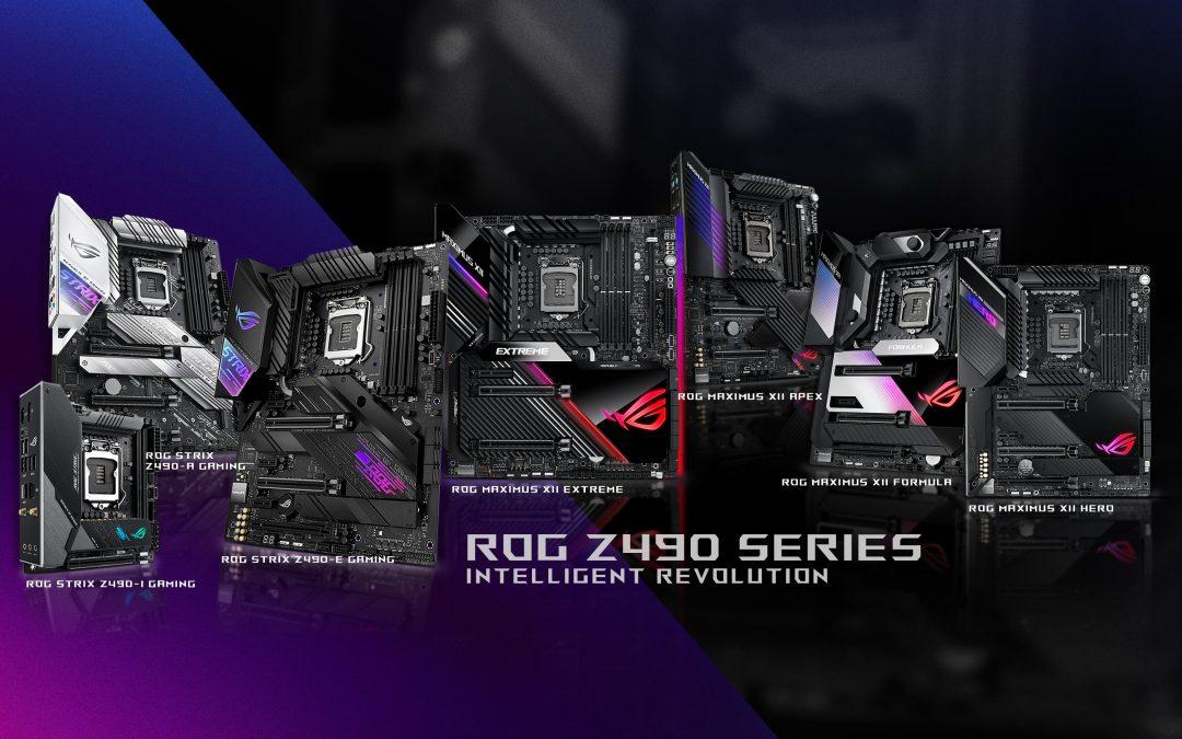 ROG Z490 全系列集合!全集合!大集合